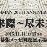 BRAHMAN主催イベント尽未来際〜尽未来祭〜セトリ!10-FEET、マンウィズ、SiM他!