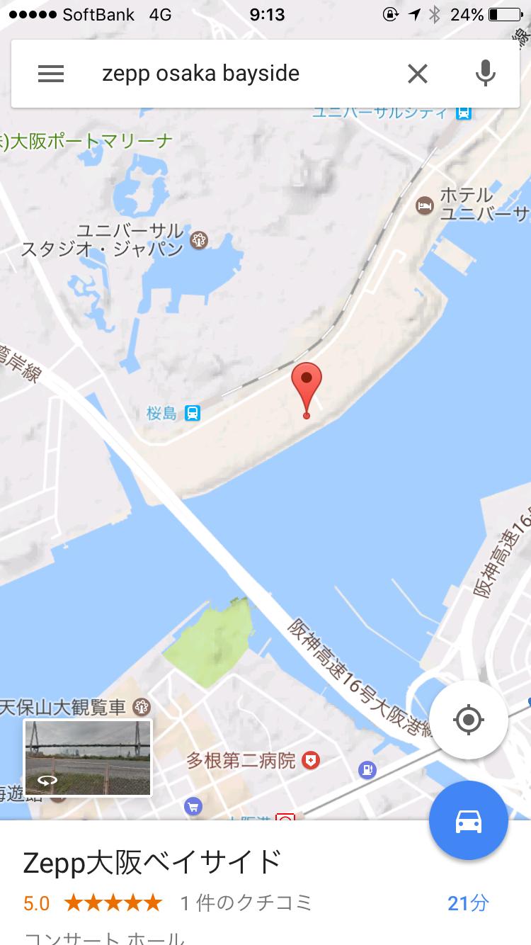 Namba アクセス zepp