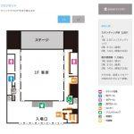Zepp Osaka Baysideのアクセス、キャパ、周辺状況、ロッカーについて。