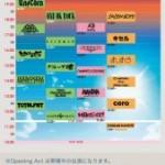 ワイバンことWILD BUNCH FEST. 2015、タイムテーブル公開!