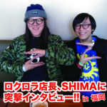SHIMAのボーカル・EGACCHOさんにロクロラだんちゃんがインタビュー